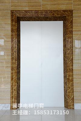 仿大理石电梯套|电梯套线