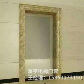 仿石材电梯套\电梯门套