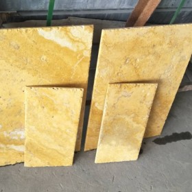 大量工艺米黄洞石