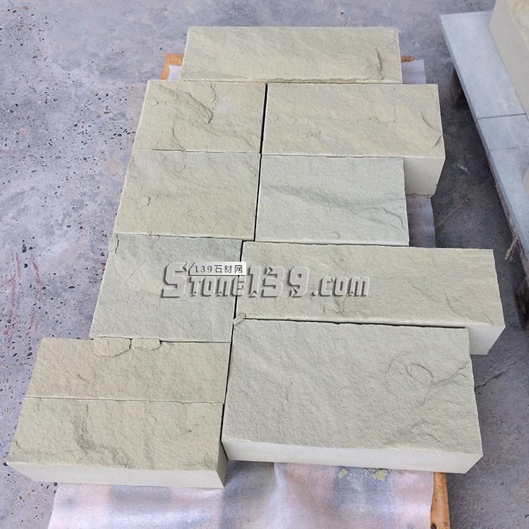 四川米黄砂岩-- 自贡市汇丰石业