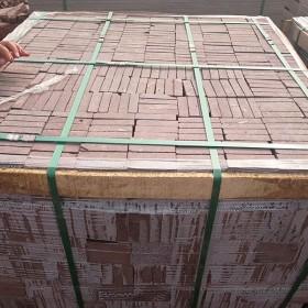 山东紫砂岩地砖成品订单