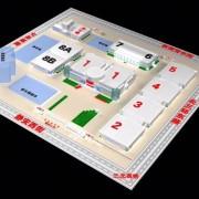 北京当代联合国际展览有限公司