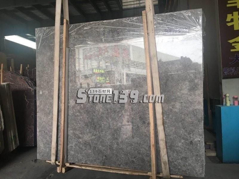 云朵拉灰-- 南安达兴石业有限公司
