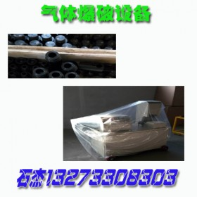 (二氧化碳气体爆破设备)@多功能民用爆破操作