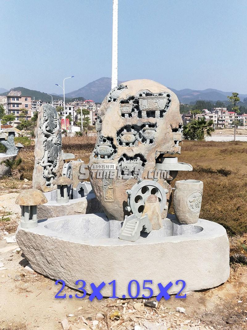 甲山流水石一体配套 风水石-- 腾翔石趣石材加工厂
