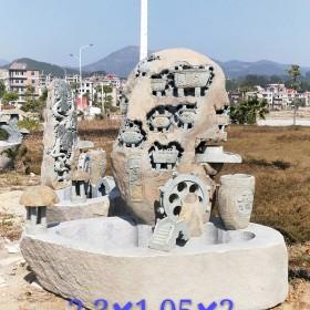 甲山流水石一体配套 风水石