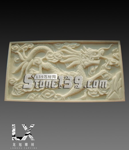 纯手工雕刻汉白玉龙形浮雕雕刻牌-- 龙旭石材有限公司