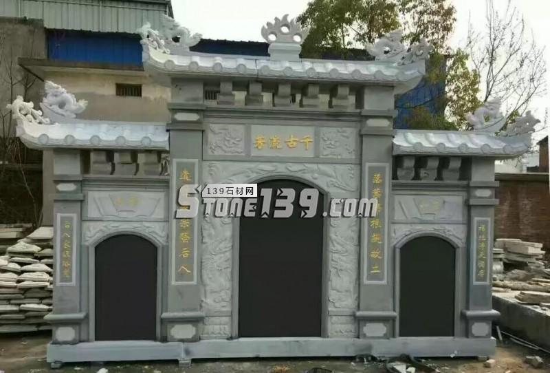 芝麻灰栏杆,墓碑-- 庐山市仙城石业