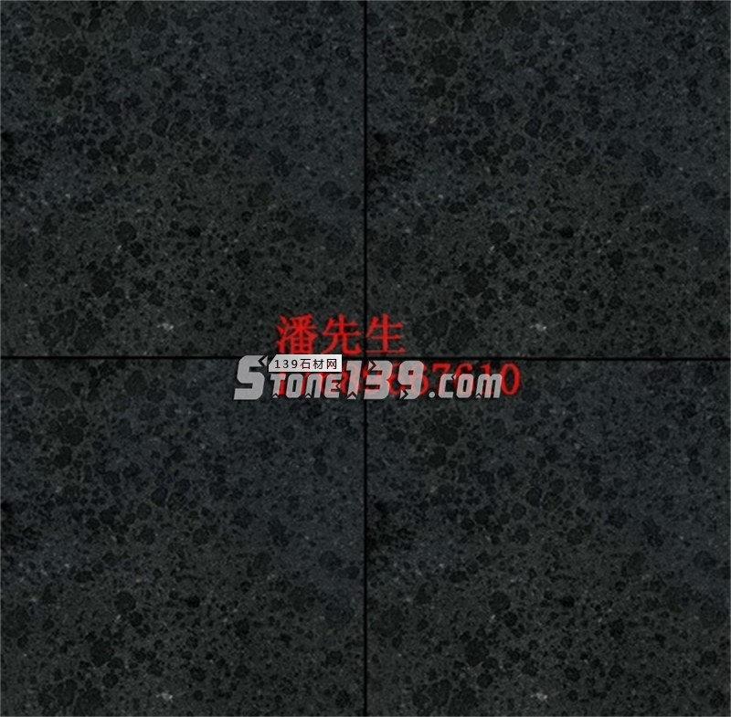 福鼎黑G684磨光面-- 福鼎市白琳琳磊石材厂