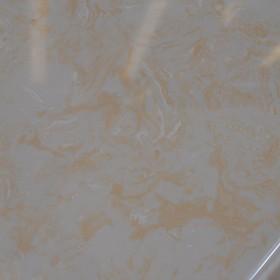 皇家玉瓷岗石