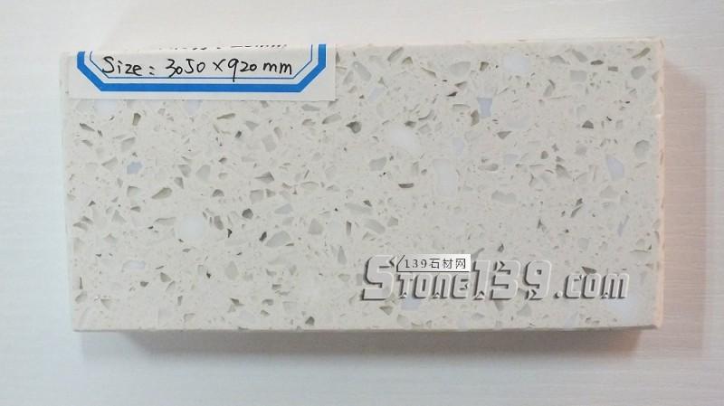 优雅设计米黄色火花石英台面-- 广州市丰硕贸易进出口有限公司