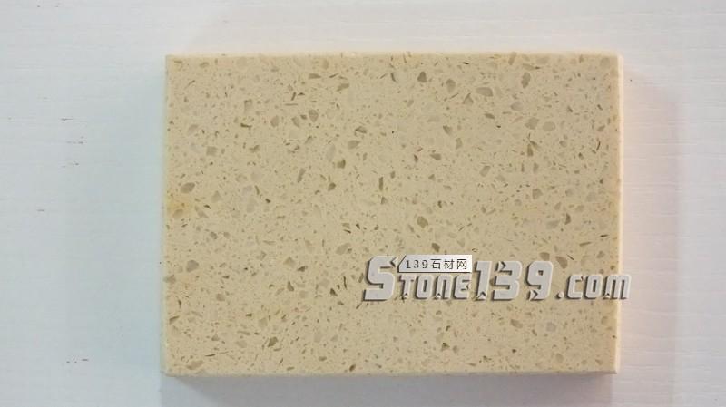 丰硕高品质的米黄色石英石-- 广州市丰硕贸易进出口有限公司