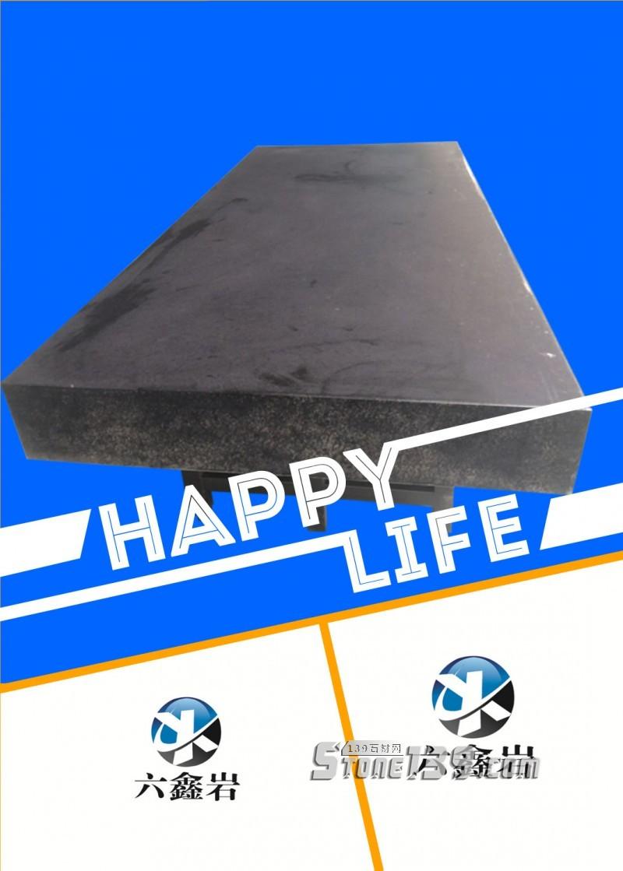 浙江大理石精密构件厂家 上海大理石构件加工-- 苏州六鑫岩精密机械有限公司