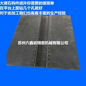 常州大理石机械构件根据客户要求 吴江大理石构件