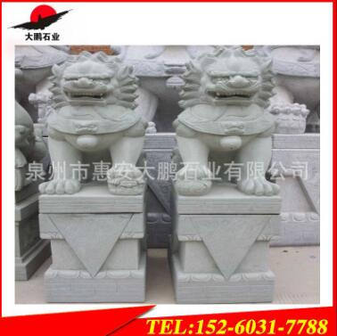 惠安石狮子厂家 石雕港币狮 石雕立狮 北京狮子-- 福建大鹏石材雕刻有限公司