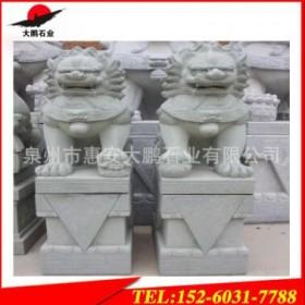 惠安石狮子厂家 石雕港币狮 石雕立狮 北京狮子