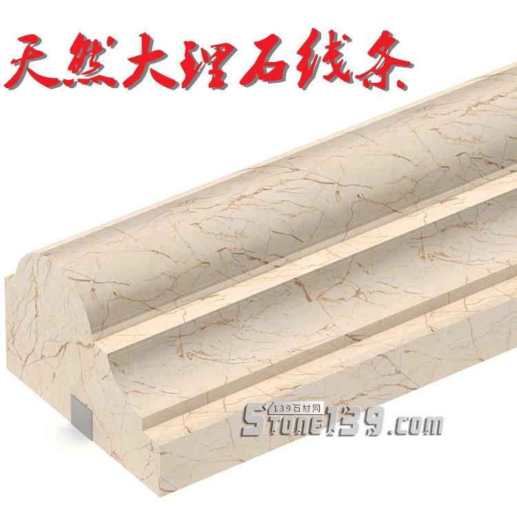 万米天然大理石线条现货支持定制-- 赛珂(厦门)建材有限公司