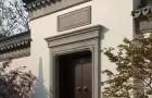 石装 | 最美中式门头赏析(多图)