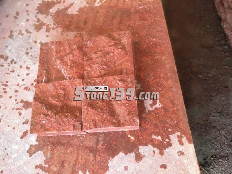 寿宁红自然面加水湿板效果-- 寿宁县振兴石材厂