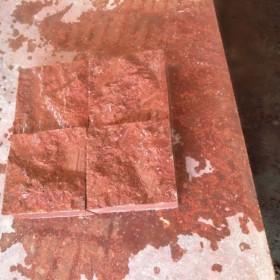 寿宁红自然面加水湿板效果