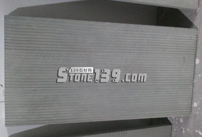 四川青石--拉丝面-- 四川川鑫石业