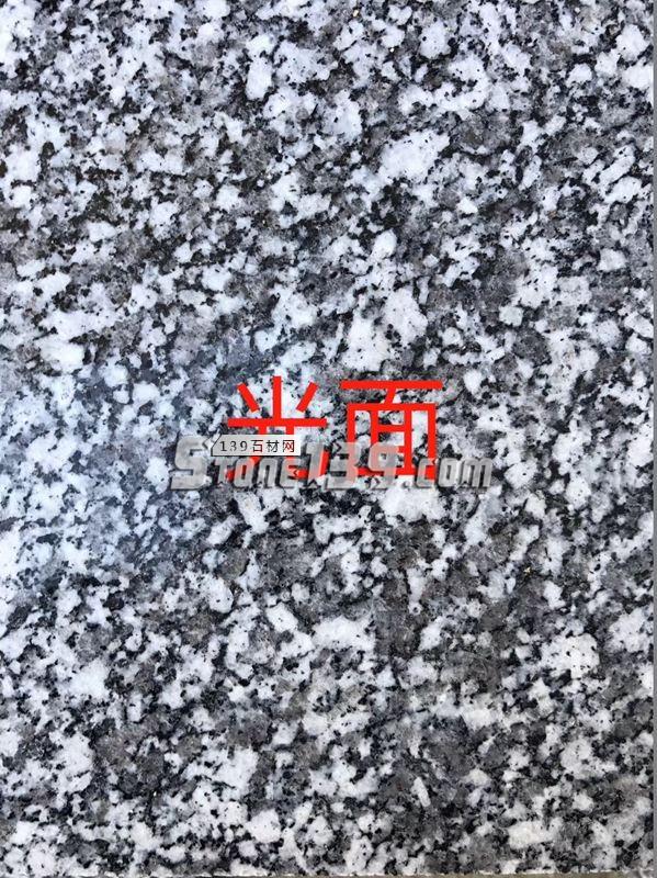 湖南芝麻灰光面-- 天华石材厂