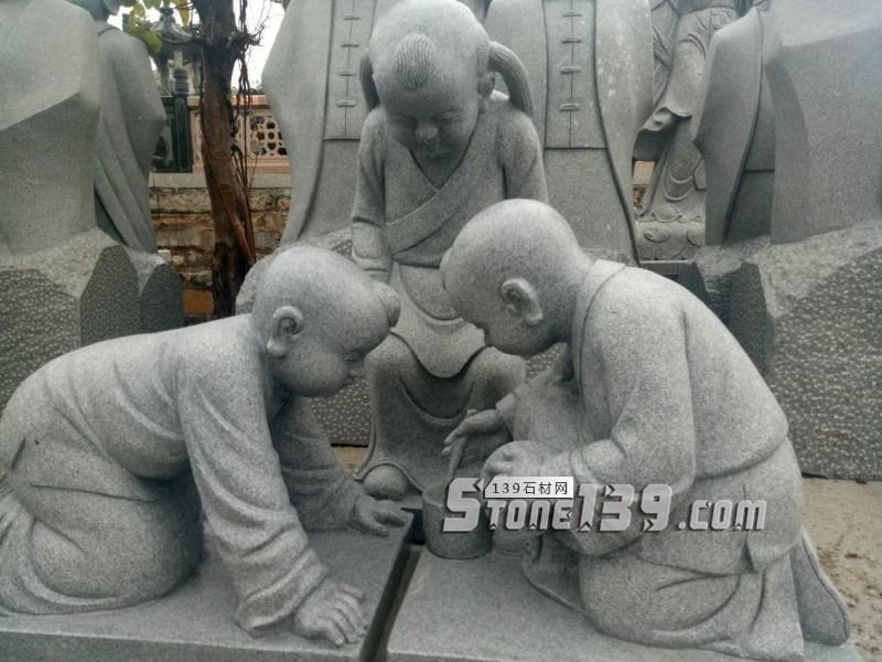 四川青石雕刻 三个小孩场景雕刻-- 四川川鑫石业