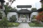 中国古典园林青石板石材铺装的三大特色