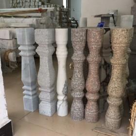 石材栏杆扶手、小柱、圆柱