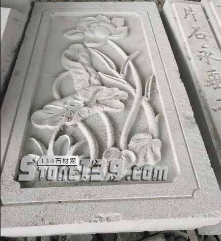 达州青砂石浮雕-- 四川川鑫石业