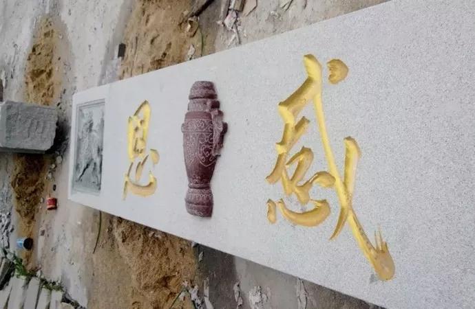 石雕牌坊的制作与安装过程