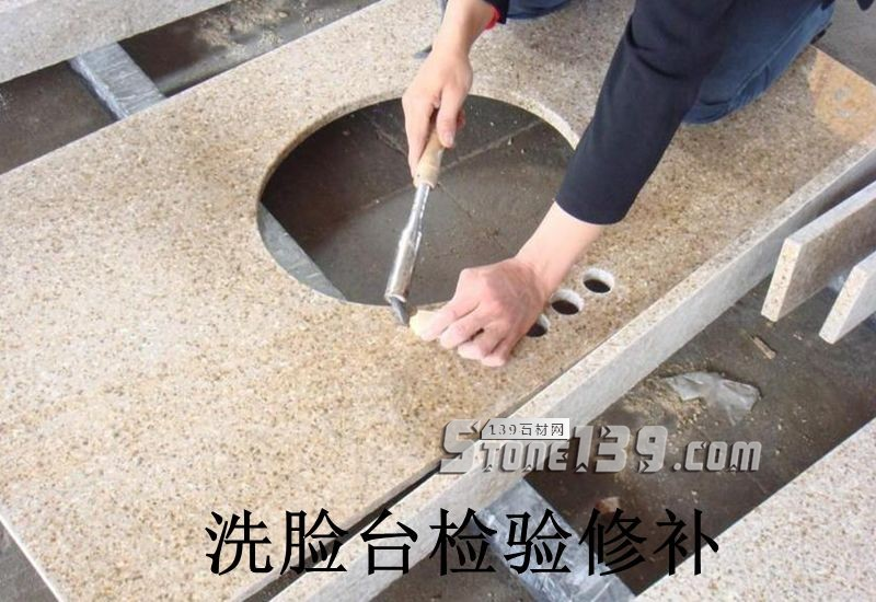 浅谈石材台面板/洗脸台的生产、加工、包装