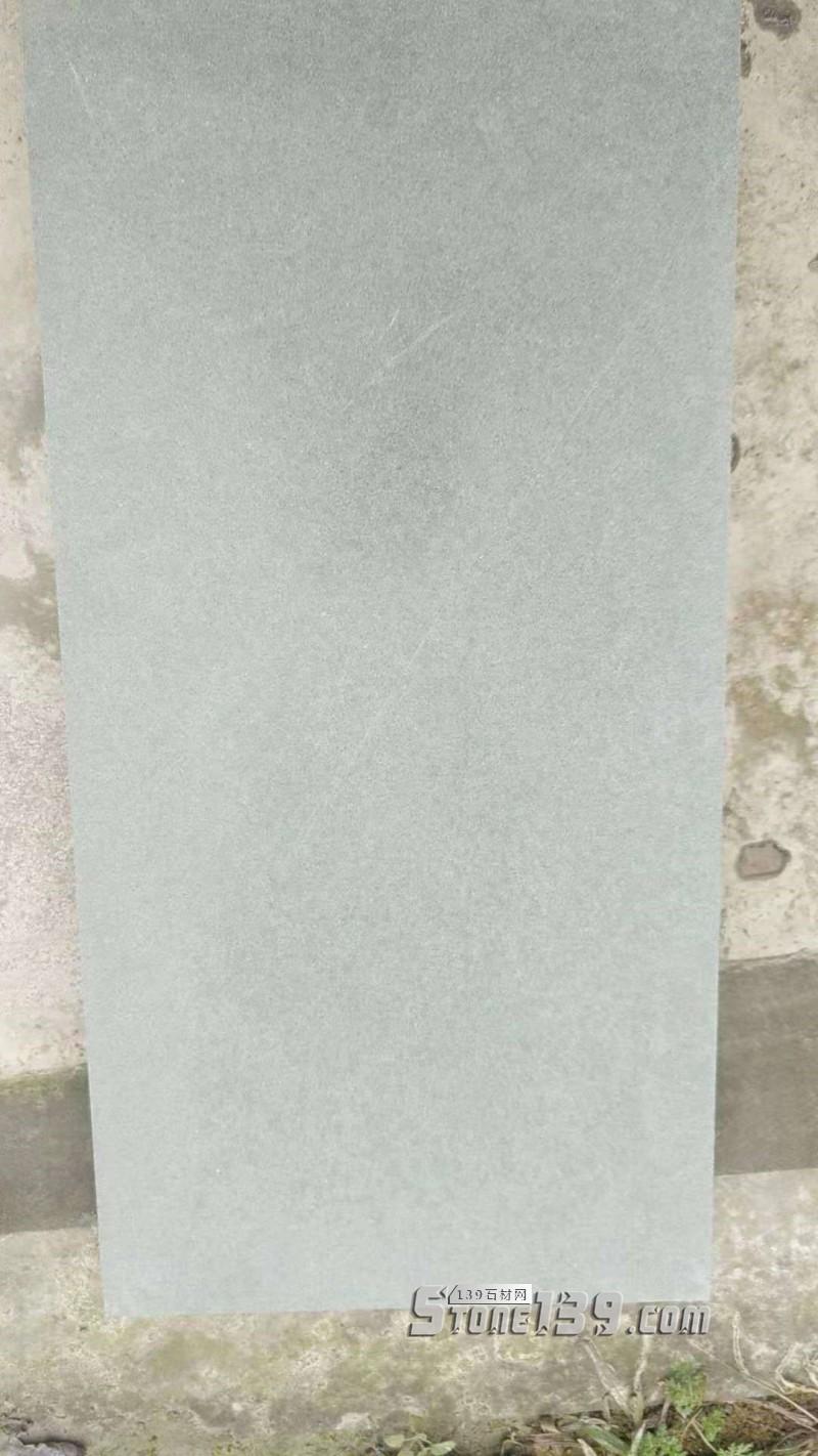 达县青石板 青砂岩-- 四川川鑫石业