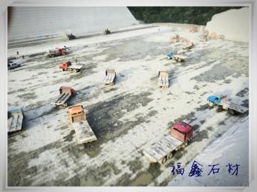 河南雷競技電競平臺白礦山