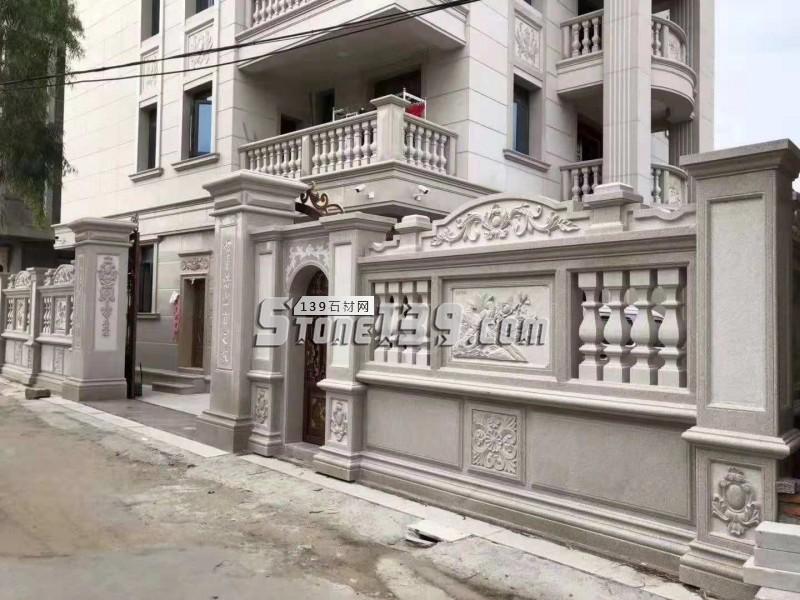 别墅 豪宅 洋房 私家庭院石材墙面理想材料(皇室香槟)-- 寿青石材