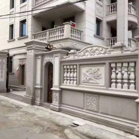 别墅 豪宅 洋房 私家庭院石材墙面理想材料(皇室香槟)