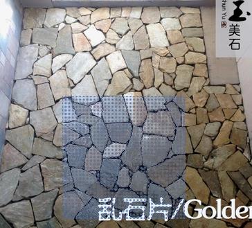天然石材户外墙砖黄色金木纹文化石不规则乱石片石板庭院地砖碎拼-- 保定善石美石材销售中心