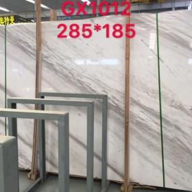 GX1012爵士白大板规格285*185cm