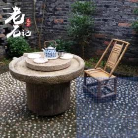 石磨茶盘老磨片茶台茶海庭院摆件中国风磨盘旧石磨家用茶室老石器