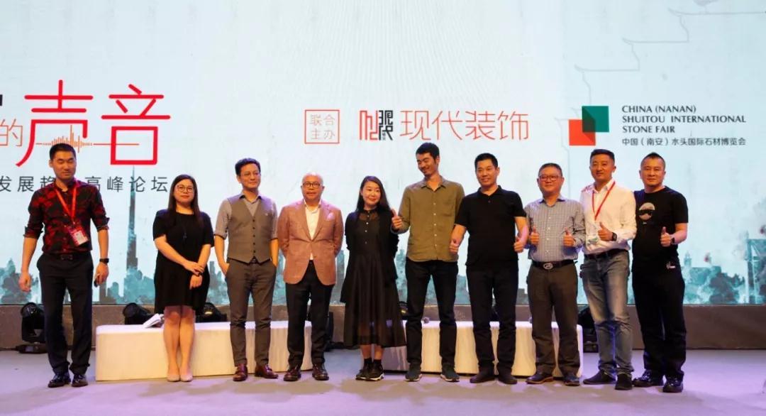 「设计的声音」中国设计未来发展趋势高峰论坛圆满收官!