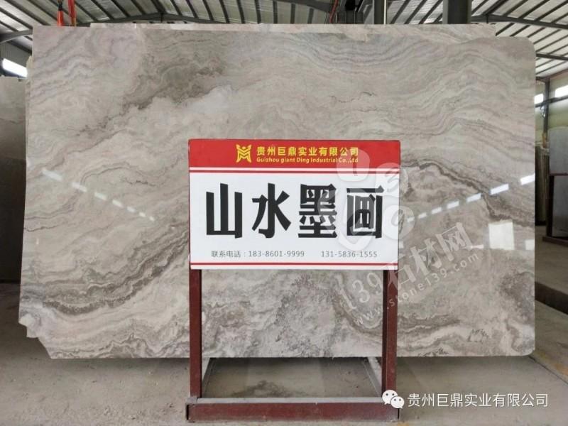 巨鼎实业为您介绍大理石、花岗岩的形成及区别