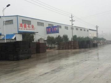 鸿盛石材河南内乡县工厂实景拍摄