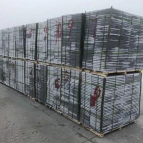 河南芝麻灰芝麻白花岗岩直销 厂家大量现货 规格板供石材工地