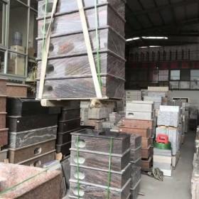 幻彩红石材一体洗衣池XYC-031