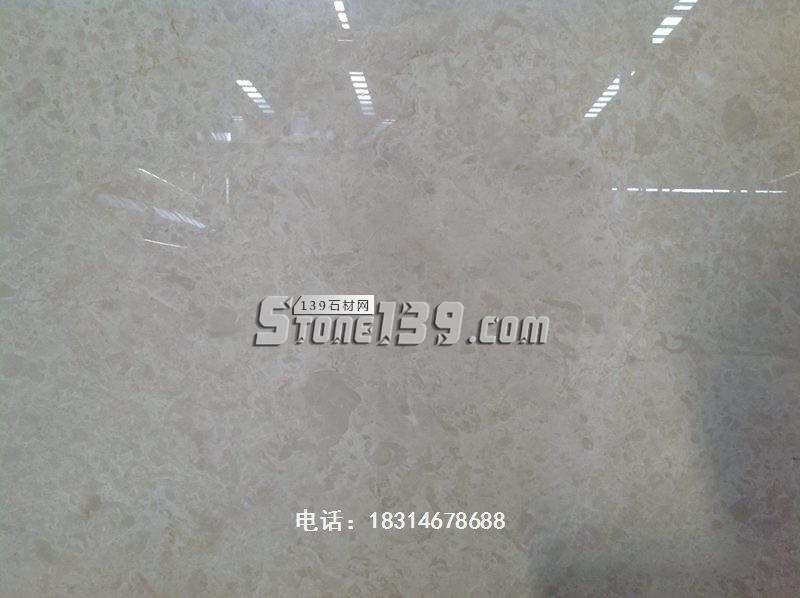 奥特曼-- 福建省南安旭顺石材有限公司