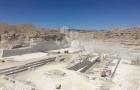 新疆卡拉麦里金矿山现场开采图片展示