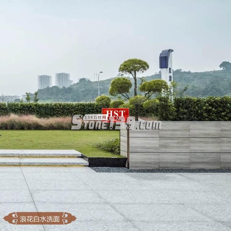 海浪花水洗面应用案例 重庆龙湖椿山