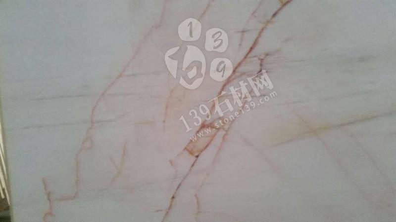内乡石材红线白玉