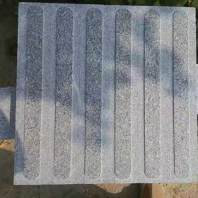 河南驻马店芝麻灰盲道石供应FD-002