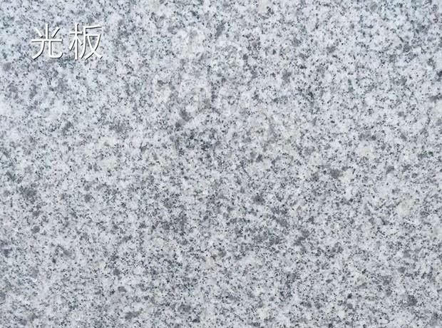 泌阳县【丰达石材厂】主营河南芝麻白(芝麻灰)路沿石